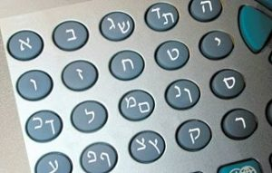 Gematria Calculator