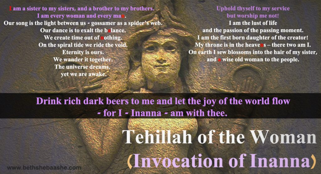 (Invocation of Inanna. By Bethsheba Ashe (2017).