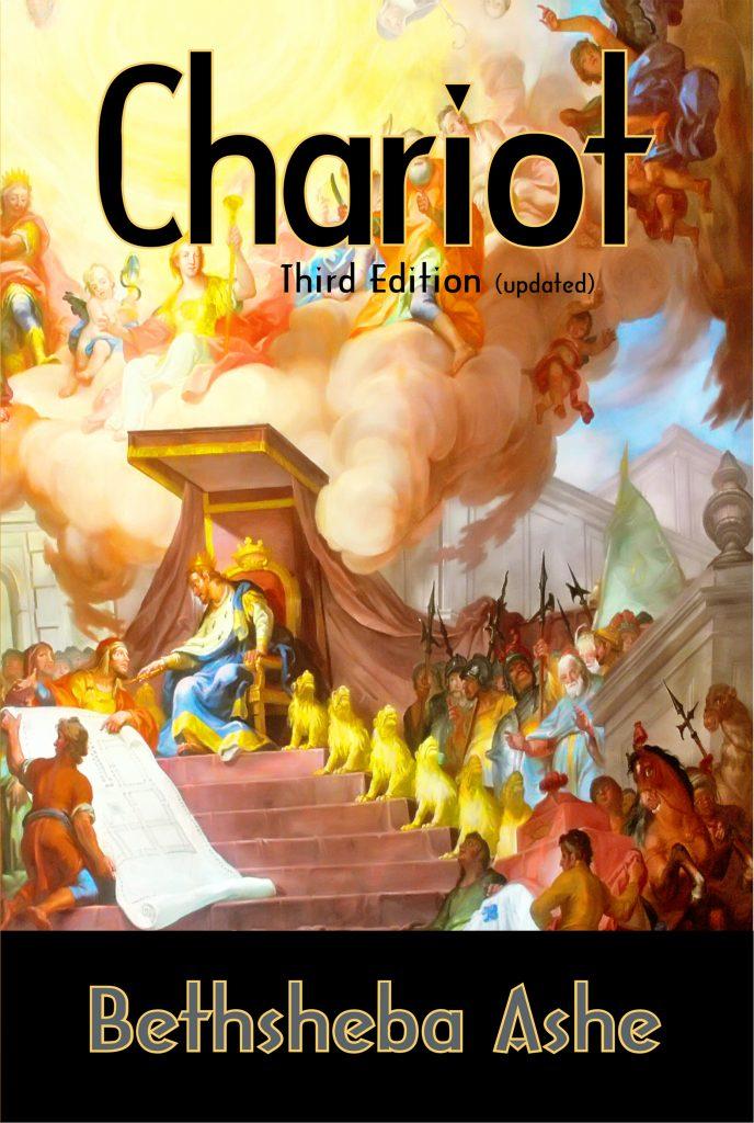 Genesis and the Tarot  - BethSheba Ashe