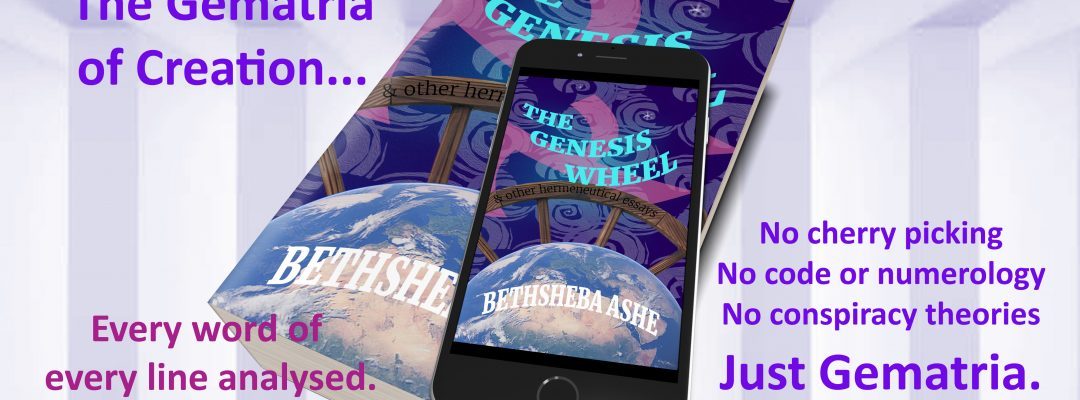 The Genesis Wheel: and other hermeneutical essays.